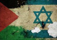 Встреча по палестино-израилскому урегулированию состоится 30 мая
