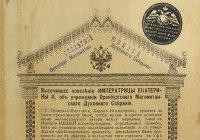 1788 г.: переломный момент в жизни мусульманской уммы России
