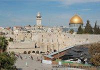Иерусалим может стать туристической Меккой для мусульман