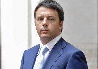 Премьер Италии: терроризм и беженцы не связаны друг с другом