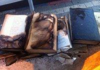В Пальмире нашли учебники ИГИЛ