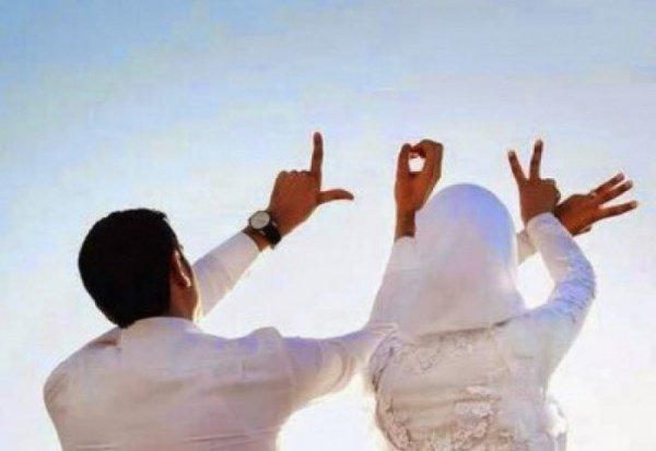 Дуа для укрепления чувств между супругами