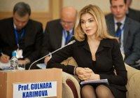 Дочери президента Узбекистана грозит тюрьма в США