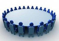 В Казани состоится круглый стол «Развитие Вакф в РФ»