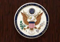 Хакеры ИГИЛ взломали сайт Госдепа США