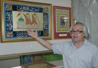 Наджип Наккаш удостоен премии Тукая за дизайн мечети «Ярдэм»