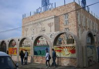 Во Франции из синагоги сделают мечеть