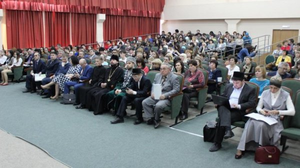 Участники международной конференции.