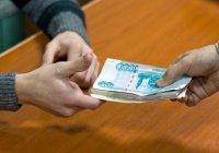 Разрешено ли при одалживании денег взаймы, устанавливать срок возврата долга?