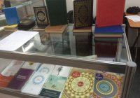 "ИД ""Хузур"" представлен на Ekaterinburg Halal Expo (Фото)"