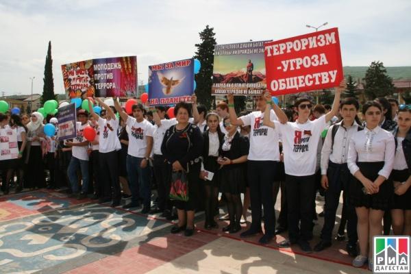 Участники акции.