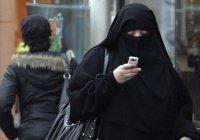 В Болгарии начали запрещать никаб