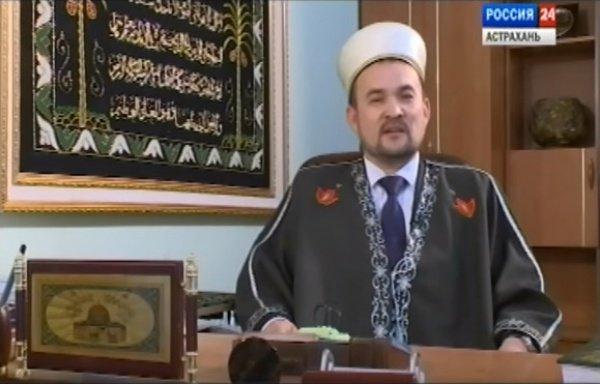 Передача об исламе.