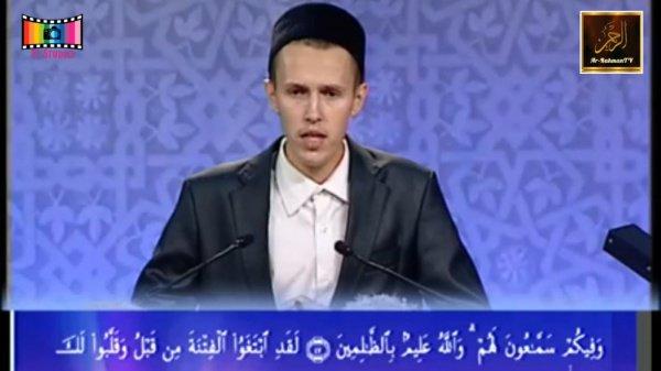 Ильяс Сабиров на конкурсе чтецов Корана.