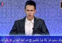 Татарстанский хафиз выступил на конкурсе чтецов Корана в Индонезии