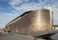 Полноразмерная копия Ноева ковчега переплывет Атлантику