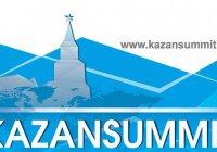 Халяль-туризм обсудят на Kazansummit