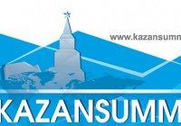Набор волонтеров на Kazansummit стартовал в РТ