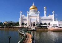 В Брунее – годовщина введения законов шариата