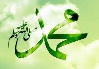 Почему жены Пророка (мир ему) считаются нашими матерями?