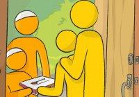 7 обязанностей мусульманина перед своим соседом