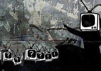 Роль СМИ и социальных сетей в противостоянии терроризму