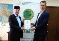 Комитет «Халяль» сертифицировал новую марку косметики