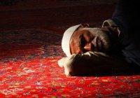 Почему мусульманам предписано спать на правом боку?