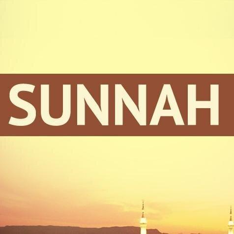 Каждый из нас, в той или иной степени стремится исполнять сунну Посланника Аллаха