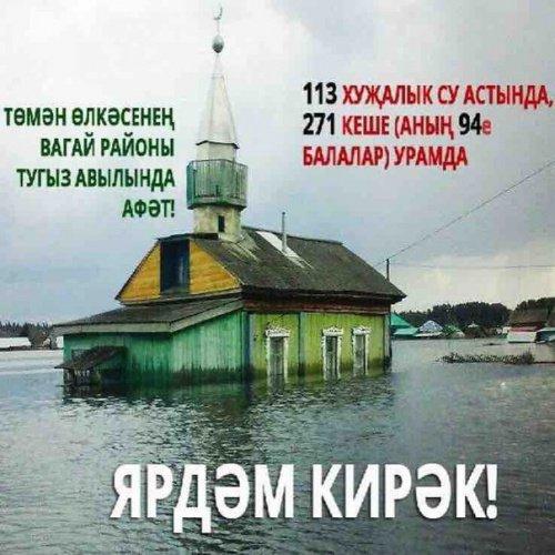 Здание сельской мечети, оказавшееся под водой.