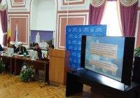 Прямая трансляция «Фаизхановских чтений»