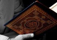 Разрешается ли совершать намаз, держа в руке Куръан и читая из него?