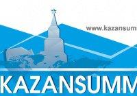 «Инвестиции в «Халяль» обсудят на KazanSummit