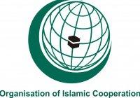 В Саудовской Аравии пройдет ярмарка стран ОИС
