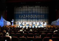Конференция «Вакф в современном мире» состоится в Казани
