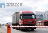 Медведев направил деньги «Платона» на ремонт дорог