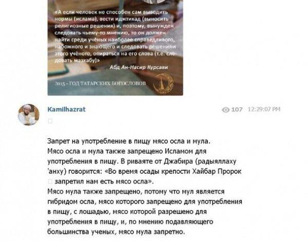 Видео новости киргизии ош на сегодня