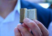 Самый маленький Коран представили в Бишкеке