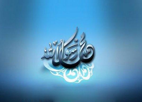 Отношение Пророка Мухаммада (мир ему) к чрезмерности в религии
