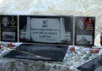 Вандалы осквернили памятник погибшим в Сирии героям