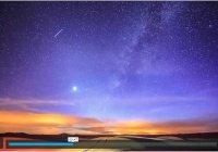 Поразительная красота ночного неба в аравийской пустыне