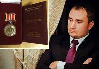 Рамзан Кадыров наградил адвоката, защитившего Коран