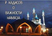 7 хадисов для тех, кто пренебрегает намазом