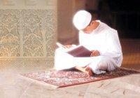 6 обязанностей верующего перед Кораном