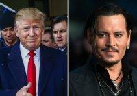 Джонни Депп заявил, что президент Трамп погубит США