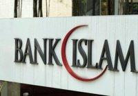 Турция хочет создать исламский мегабанк