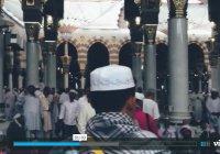 Город, в котором Пророк (ﷺ) прожил последние 10 лет своей жизни