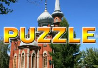 Собери Нижегородскую соборную мечеть (puzzle)