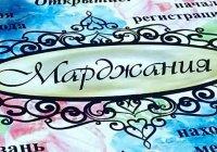 Казанский центр для мусульманок проведет день открытых дверей