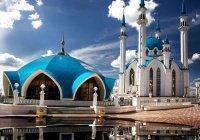 VIII Международная конференция «Вакф в современном мире» пройдет в Казани
